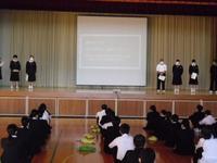 生徒集会2