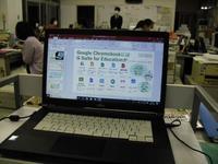 ICT研修資料